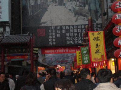 Pekín mercado