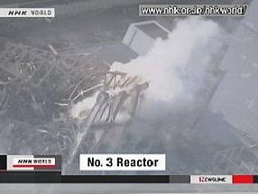 Reactor Fukushima