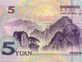 5 Renminbi