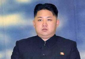 Kim Jong-un oficial