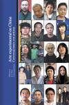 Arte experimental en China - Laia Manonelles