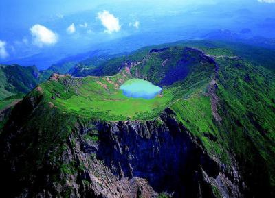 Parque Nacional Hallasan - Corea del Sur
