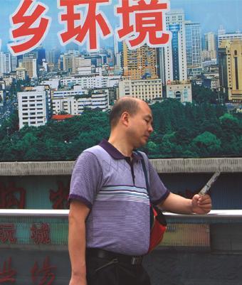 Sueño de China Dossier