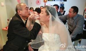 boda gay China