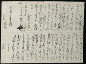 Carta de Hasekura al rey Felipe III
