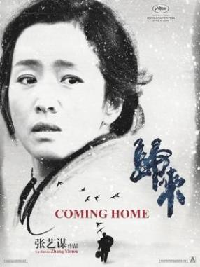Película Coming Home Zhang Yimou