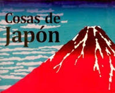Libro: Cosas de Japón