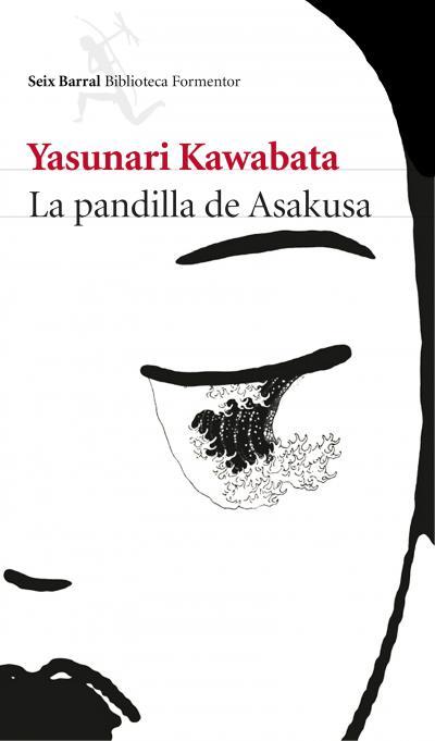 Libro: La pandilla de Asakusa