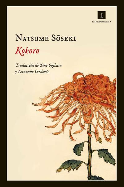Libro: Kokoro