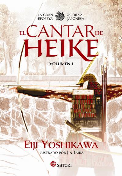 Libro: El cantar de Heike