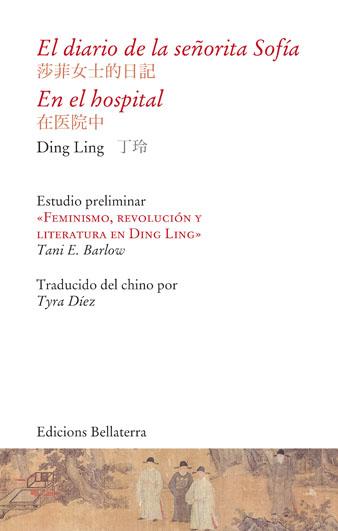 Libro: el diario de la señorita Sofía