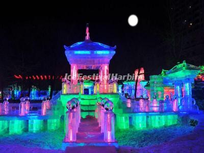 Harbin 2015 Festival