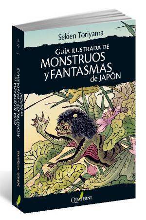 Libro:Guía ilustrada de monstruos y fantasmas de Japón