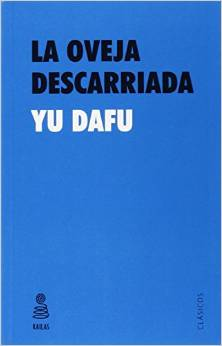Libro: La oveja descarriada Yu Dafu