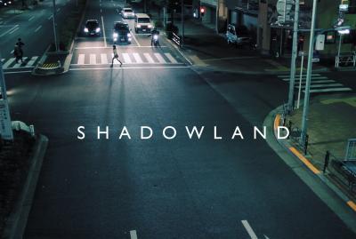 Exposición Shadowland CCCB