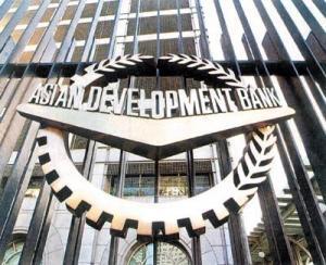 Banco Asiático de Desarrollo