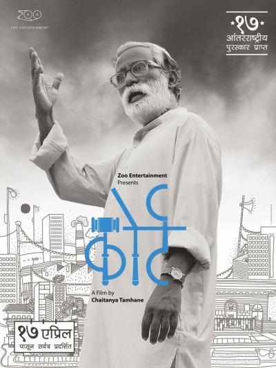 Película Court poster