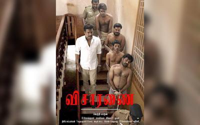 Película Visaaranai (Interrogation)
