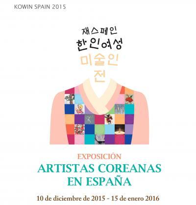 Exposici�n Artistas Coreanas en Espa�a