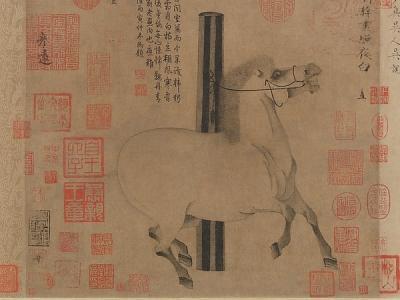 Exposición pintura y caligrafía china MET