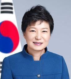 Park Geun-hye Presidenta Corea del Sur