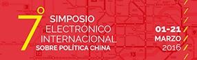 VII SimposioPoliticaChina_286