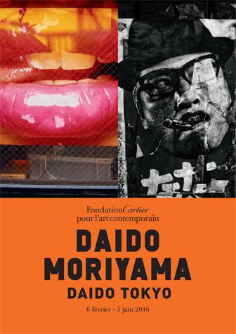 Exposición: Daido Tokyo