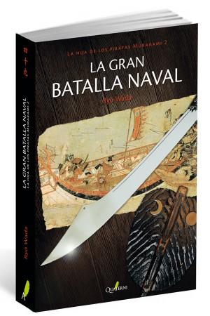 Libro: La gran batalla naval2