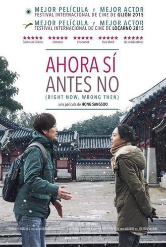 Película: Antes sí, ahora no