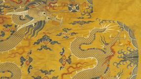 Exposición: Ming, el imperio dorado
