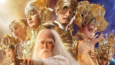 Película :League of Gods