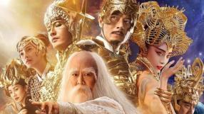 Película :League of Gods