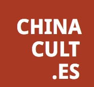 ChinaCult.es