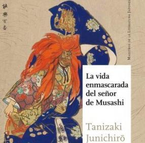Libro: La vida enmascarada del señor Musashi_boletín