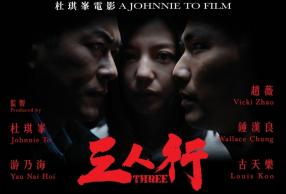 Película: Three