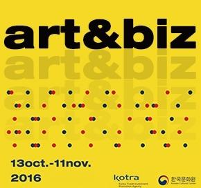 Exposición: Art & Biz_cartel