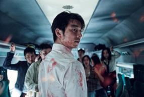 Película Train to Busan